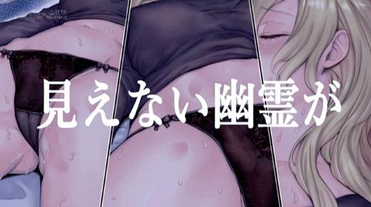 事故物件×留学生 実写版 24