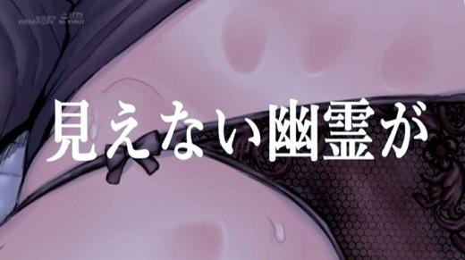 事故物件×留学生 実写版 25