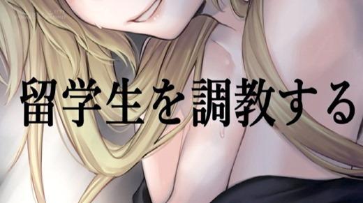 事故物件×留学生 実写版 28