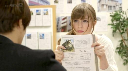 事故物件×留学生 実写版 48