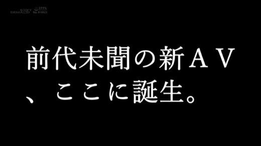 事故物件×留学生 実写版 80