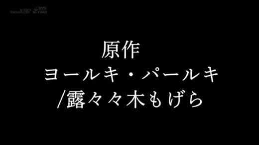 事故物件×留学生 実写版 90