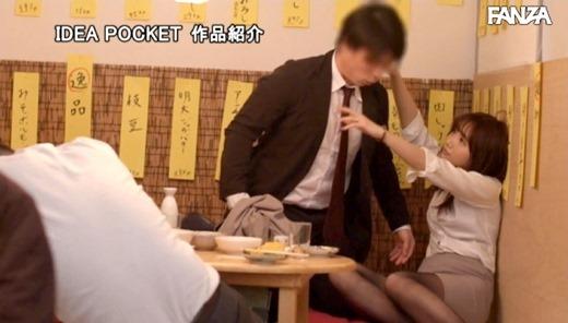 加美杏奈 28