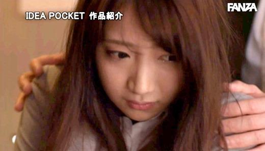 加美杏奈 34
