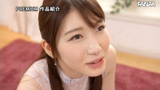 香椎花乃 画像 47