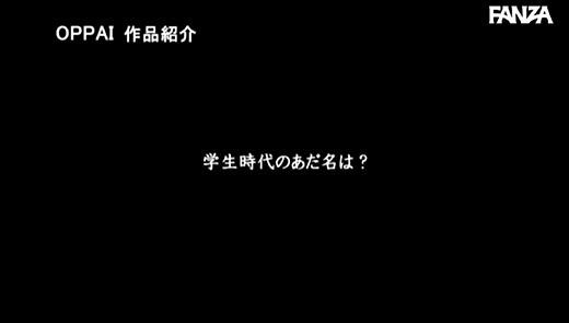 川村晴 画像 24