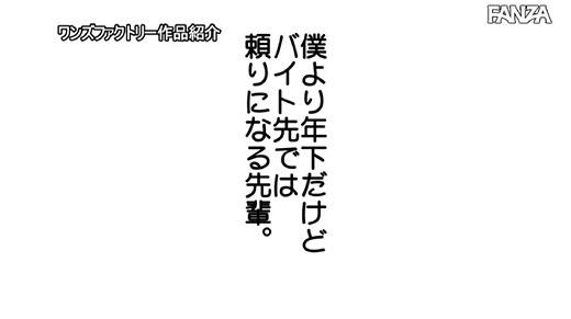 桐谷まつり 画像 24