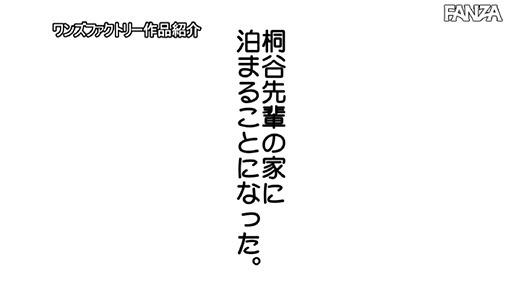 桐谷まつり 画像 30