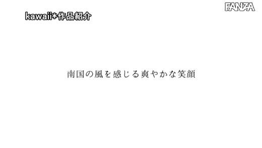 心実るな(モア) 画像 58