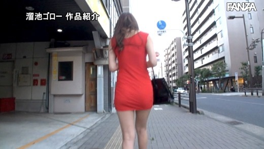 黒谷咲紀 画像 27