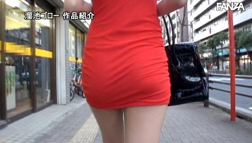 黒谷咲紀 画像 28
