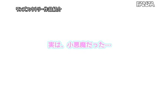 松本いちか 画像 26