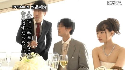 松本いちか 画像 13