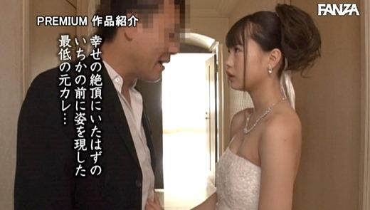 松本いちか 画像 16