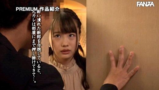 松本いちか 画像 37