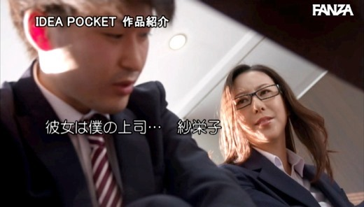 松下紗栄子 16