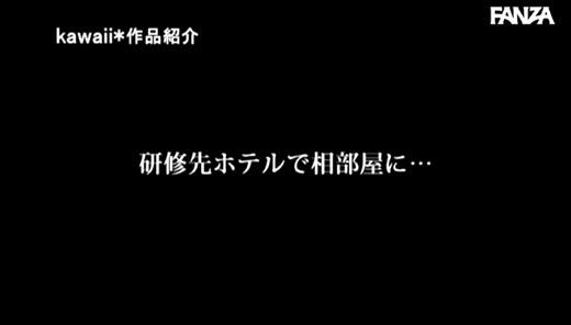 伊藤舞雪 20