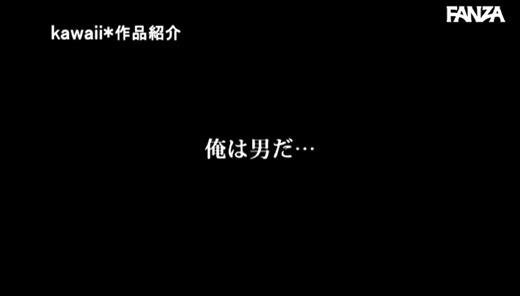 伊藤舞雪 28
