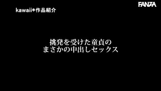 伊藤舞雪 41