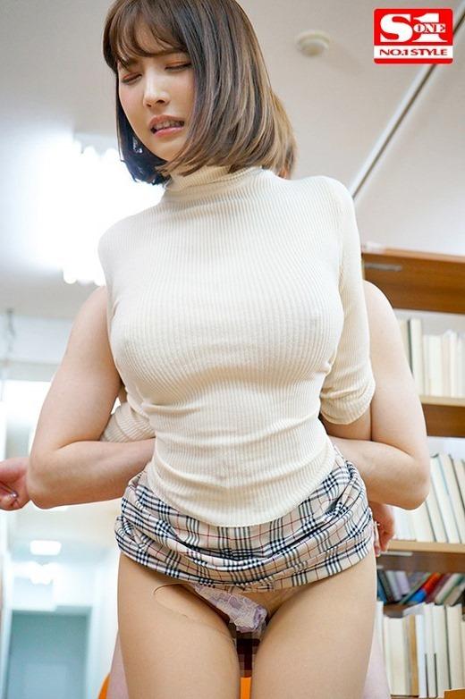三上悠亜 04