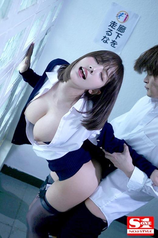 三上悠亜 教師失格 05