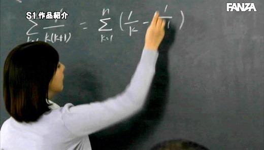 三上悠亜 教師失格 14