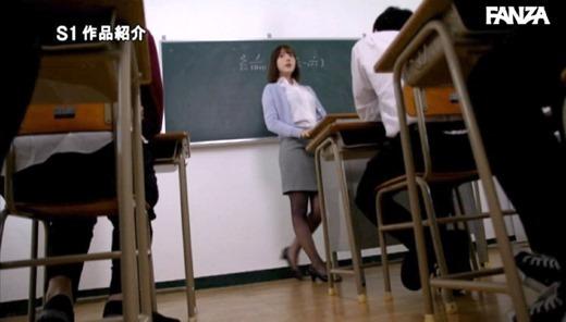 三上悠亜 教師失格 15