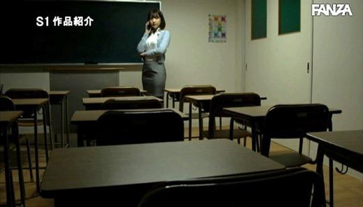 三上悠亜 教師失格 17