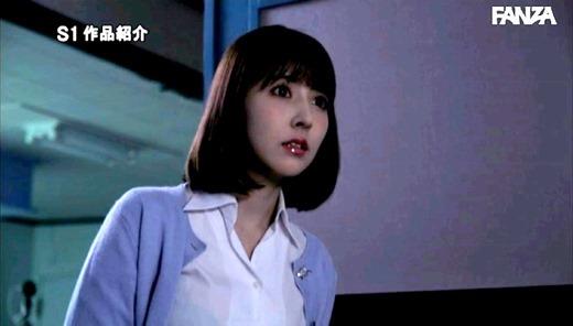 三上悠亜 教師失格 20