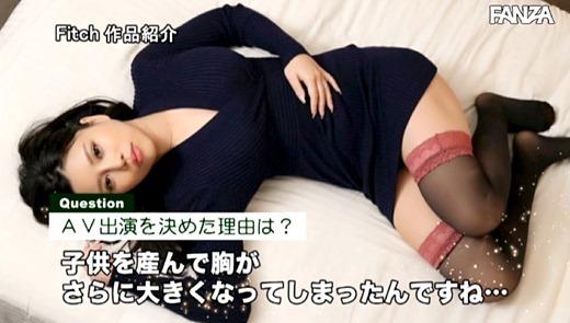 南円 画像 21