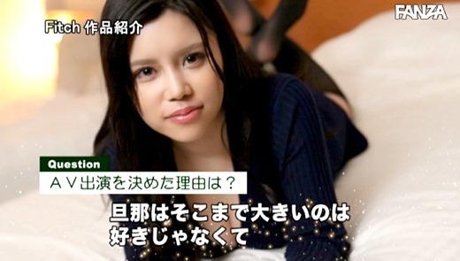 南円 画像 23