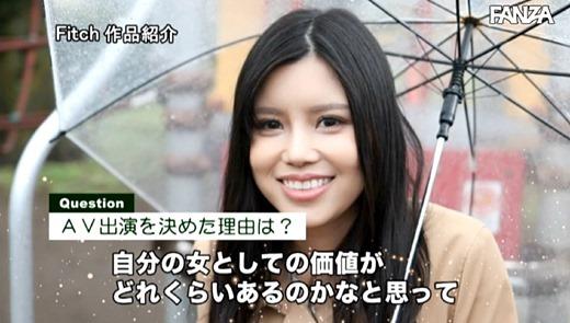 南円 画像 26
