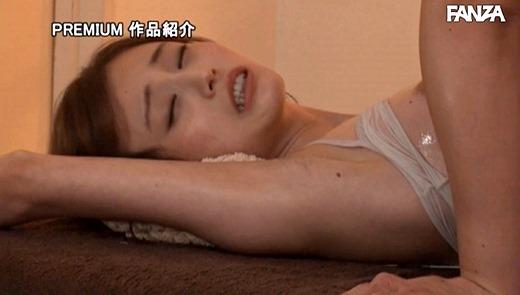 三咲美憂 画像 30