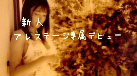 蜜美杏 画像 35