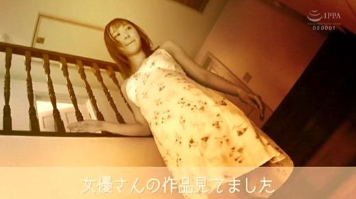蜜美杏 画像 38