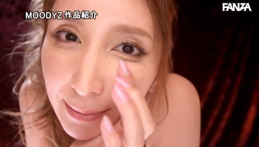 仲村みう 痴女 31
