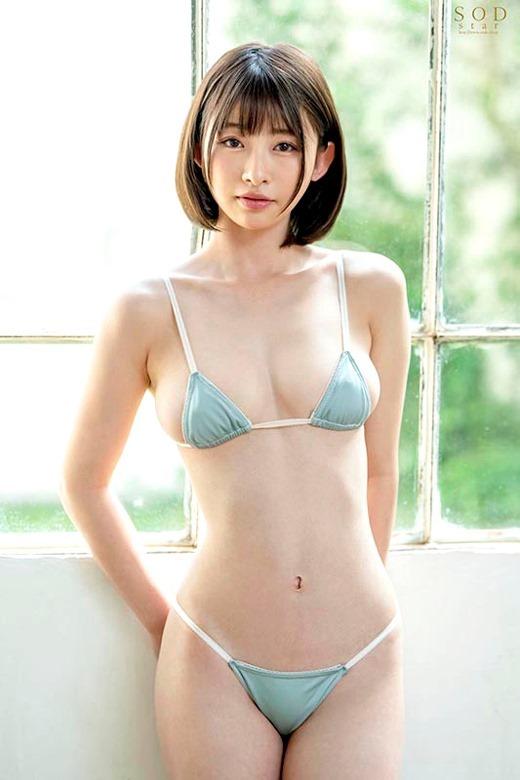 宮島めい 画像 02