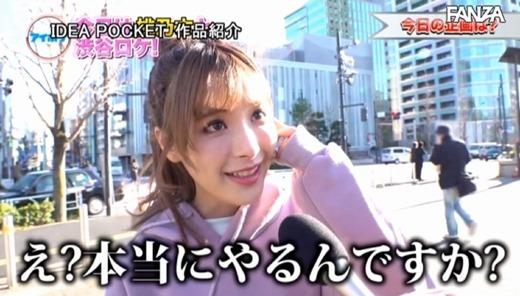 桃乃木かな 15