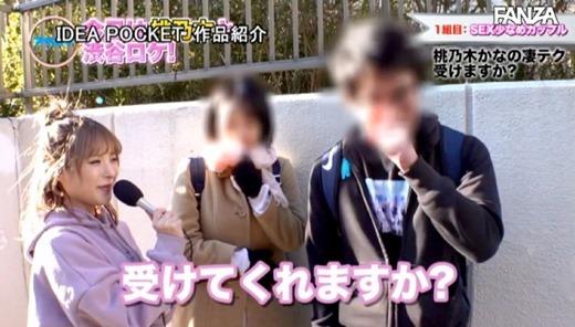 桃乃木かな 19