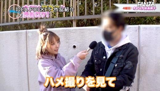 桃乃木かな 25