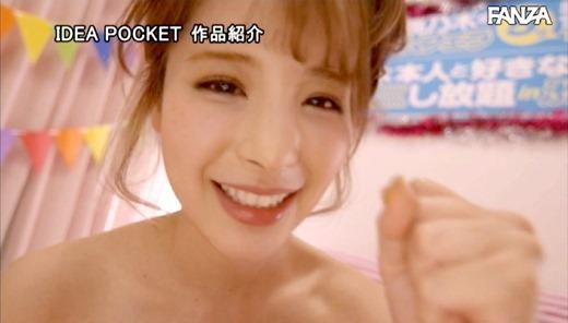 桃乃木かな 60
