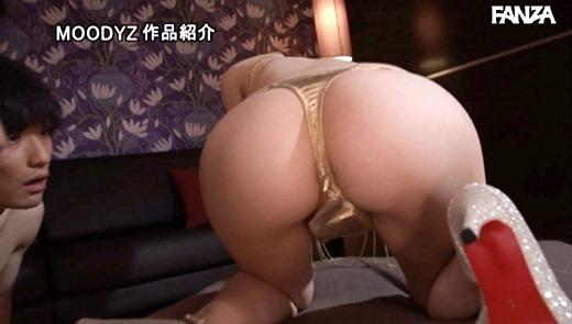 仲村みう 画像 61