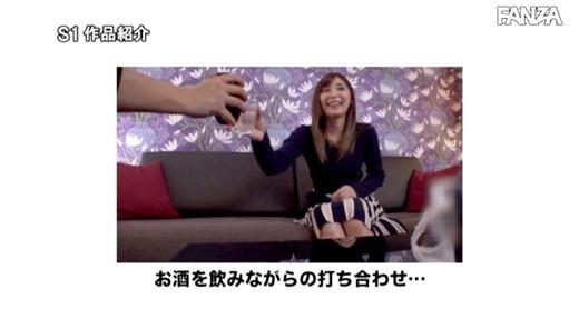仲村みう 大痙攣 12