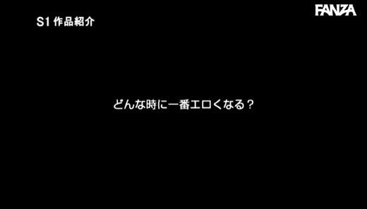 仲村みう 大痙攣 14
