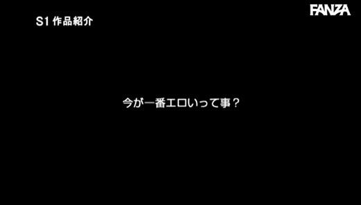 仲村みう 大痙攣 16