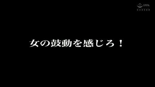素人ナンパGET 23