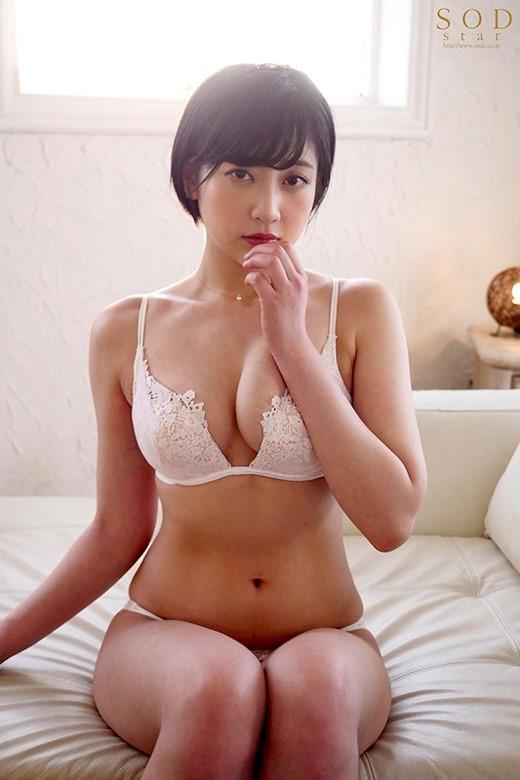 夏目響 画像 05
