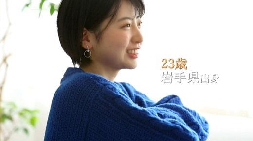 夏目響 画像 23