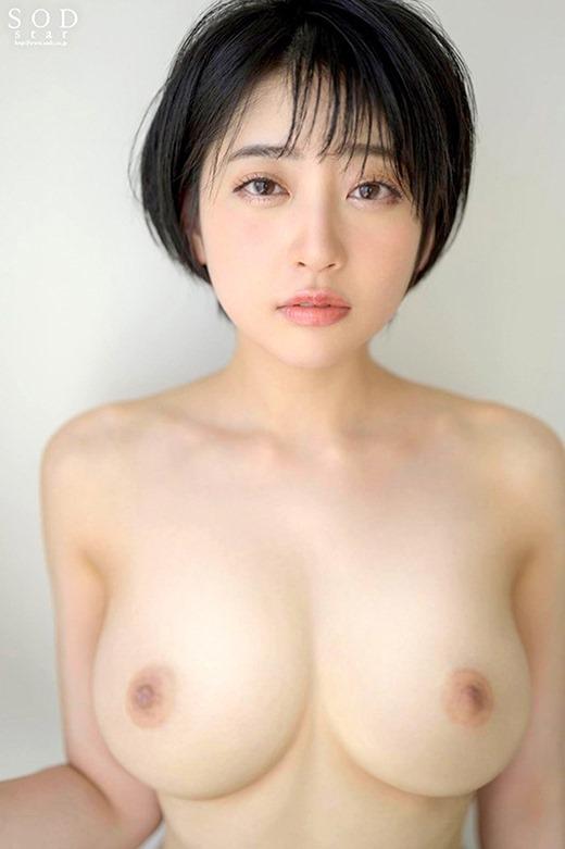 夏目響 10