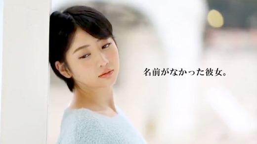 夏目響 51